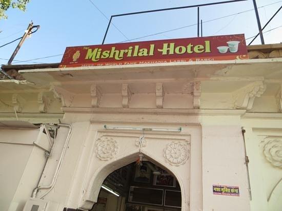 Shri Mishrilal Hotel : Outside