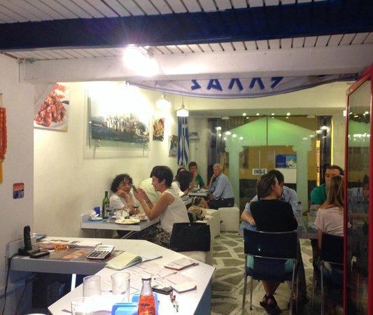Grecia, Cafe y Suvlaki: Panoramica
