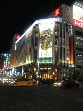Mitsukoshi Department Store Ginza