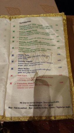 Dakshin : The menu for the dishes we ordered