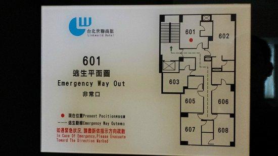 Linkworld Hotel: floor layout