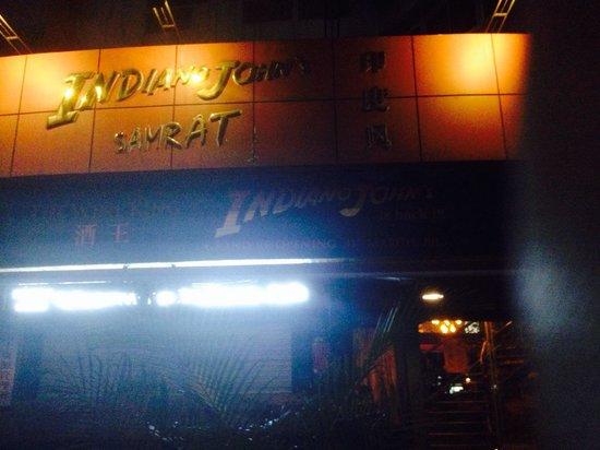 INDIANO JOHN's SAMRAT : The outside of the restaurant