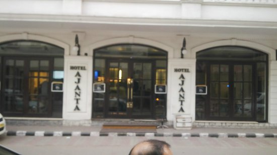 Hotel Ajanta: Entrance