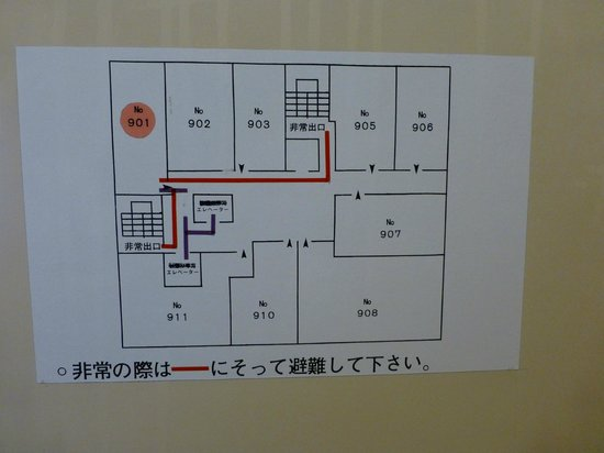 Kokura Bay Hotel Daiichi: 部屋の配置も複雑ですね.もとは何だったんだろう.