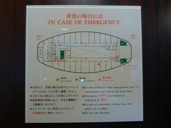 Okura Act City Hotel Hamamatsu: 楕円形をした建物です.