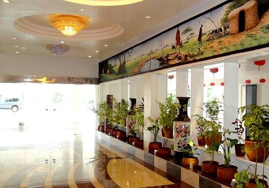 Nanchang Hotel: Reception area