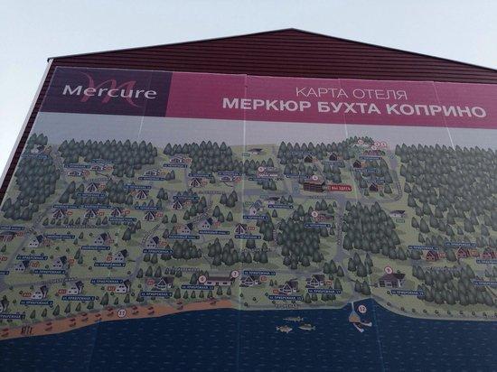 Park Hotel Bukhta Koprino: Схема территории отеля