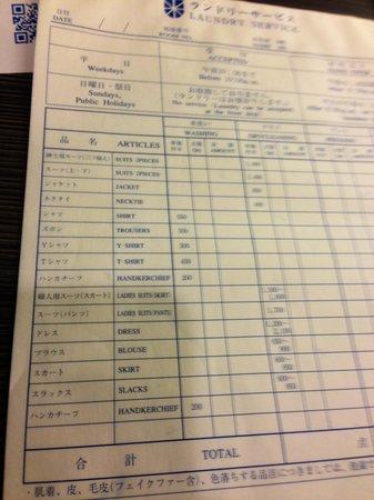 Hotel Sunroute Fukuchiyama: シャツ ¥500