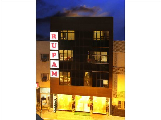 Hotel Rupam: Hotel Front Night View