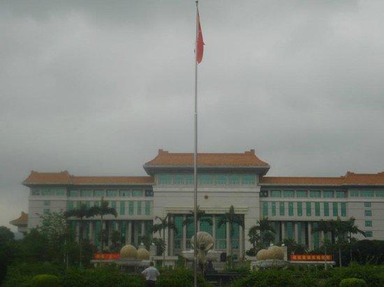 Parklane Chang'an International Hotel : Ayuntamiento de Chang'an