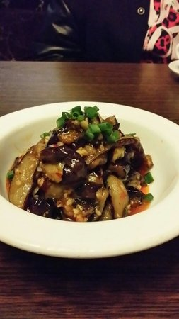 SheDe Fang (Road Qiao): Amazing aubergine