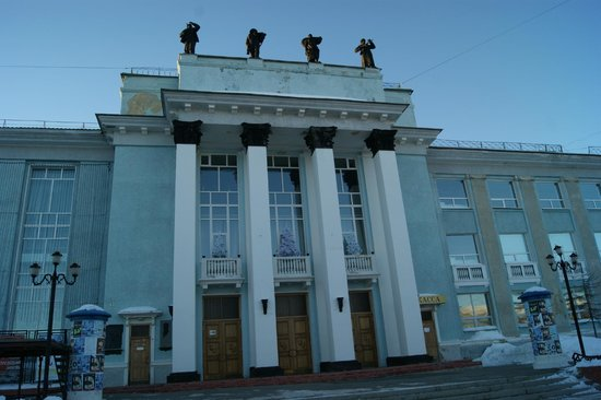 ‪Magadan State Drama Theater‬