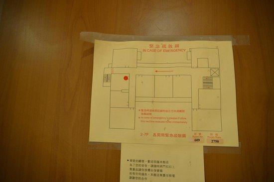 Empress Hotel: エンプレスホテル(帝后大飯店) 12