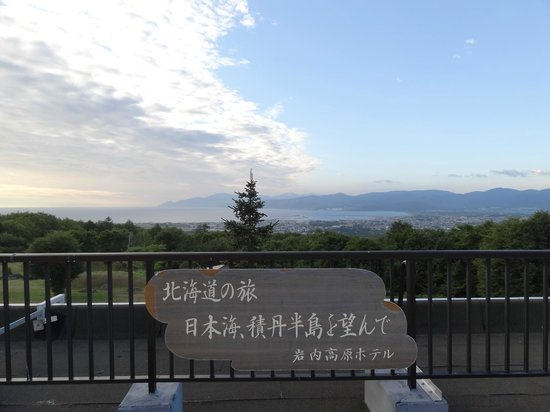 Iwanai Kogen Hotel : いわない高原ホテル テラスからの眺望