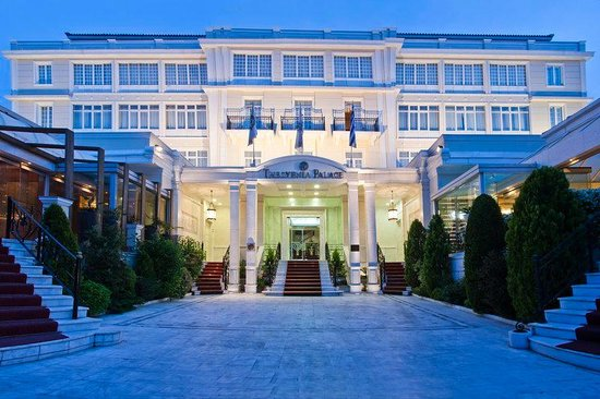 Photo of Theoxenia Palace Hotel Kifissia