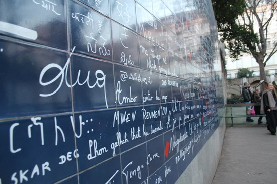 Place des Abbesses: Near Abbesses Metro Stop