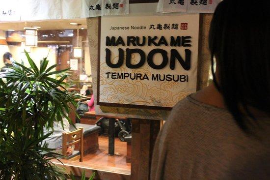 Marukame Udon Waikiki: Marukame Udon