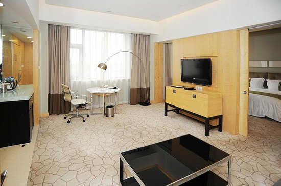 Holiday Inn Beijing Deshengmen: Executive Suite