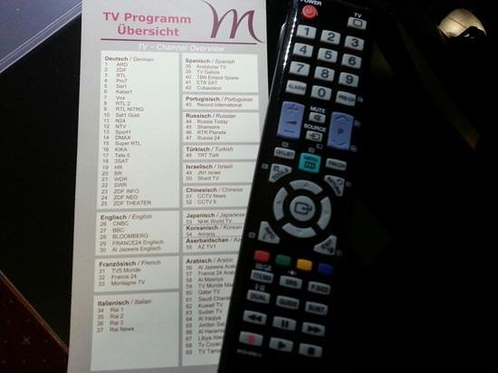 Mercure Hotel Kaiserhof Frankfurt City Center: TV Programm