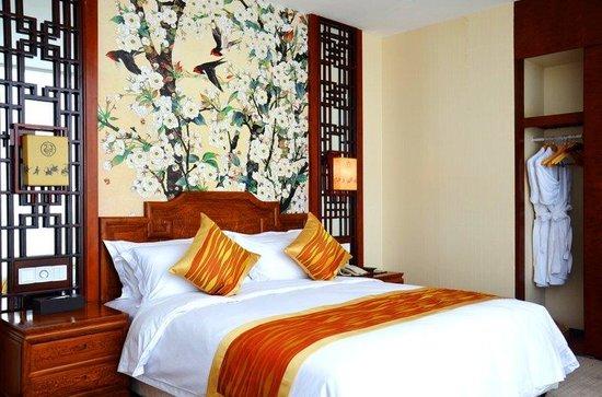 Fuqiao Hotel: Executive Room