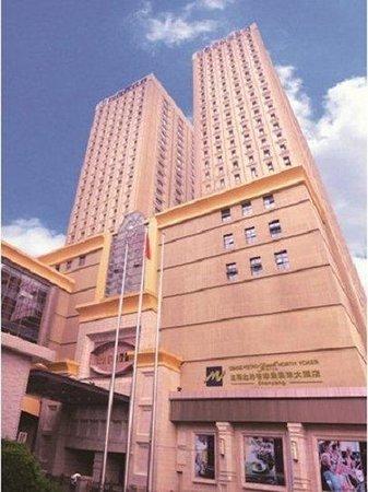 Grand Metropark Hotel Shenyang