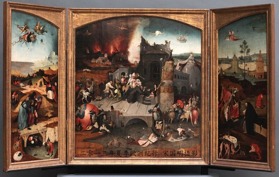 Royal Museums of Fine Arts of Belgium (Musees Royaux des Beaux Arts): Bosch's Triptych of the Temptation of St. Anthony was a lot of fun to watch