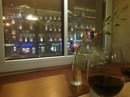 Nevsky Forum Hotel: Вечер на Невском