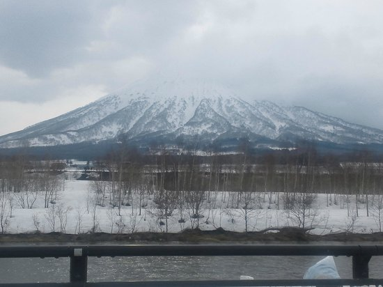 Yoteizan : 羊蹄山