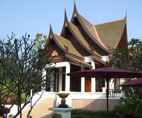 Sireeampan Boutique Resort & Spa: Main entrance