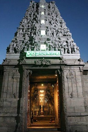 Sri Ponnambalam Vanesar Kovil Entrance