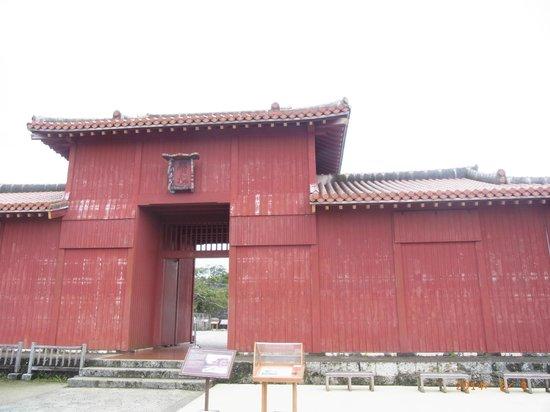 Shurijo Castle: 広福門