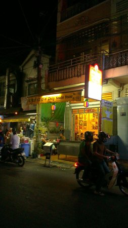 Chilly Noodle House : Street view