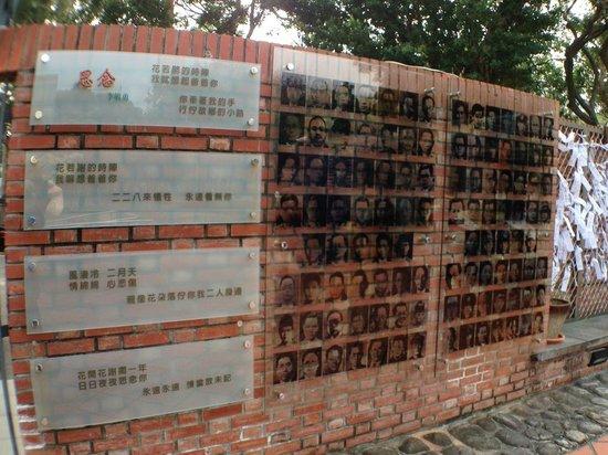 2-28 Memorial Museum : 死難者名單牆