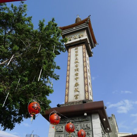 East District, Taichung: outlook of the temple tower