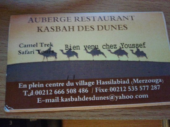 Kasbah Des Dunes: Business card