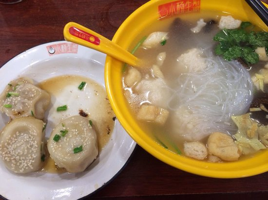 Yang' s Fry-Dumpling(Wujiang Store): 3/4 shengjian portion + mung bean noodles with tofu and fish balls