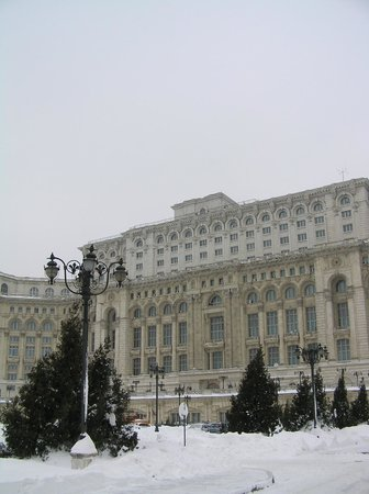 Palace of Parliament: Outside