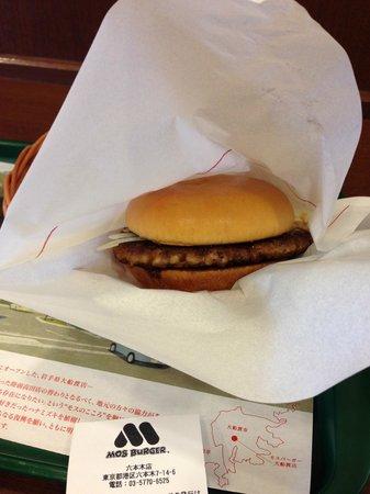 Mos Burger Roppongi