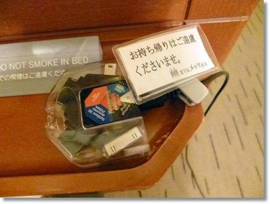 Hotel Mets Nagaoka: 携帯の充電器があります。(スマホは無い)