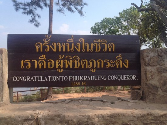 Phu Kradueng National Park: Thai english