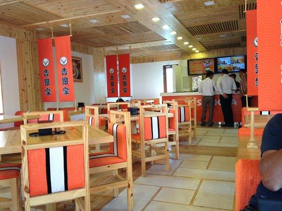 Yoshinoya: Dining Room