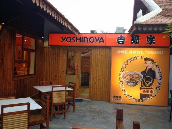 Yoshinoya: Store Front