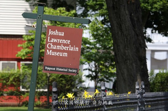 Joshua L. Chamberlain Museum: A humble sign for the museum