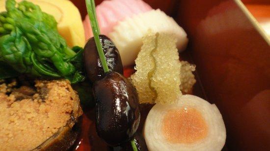 Hotel Hankyu International: 朝食の一品