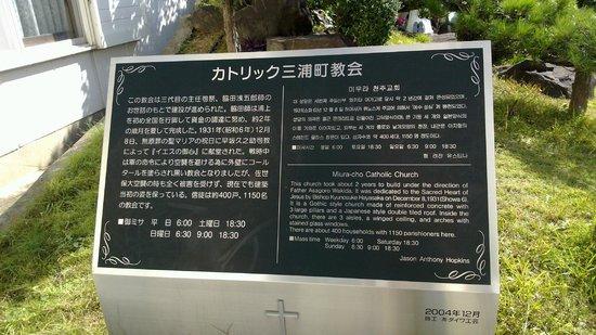 Miuracho Catholic Church : Church plaque outside Church