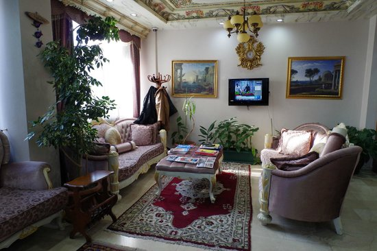 Basileus Hotel : Lobby