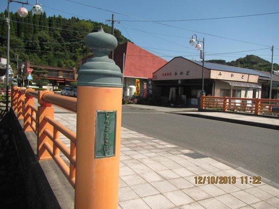 Kirishima Onsenkyo : streets of Kirishima