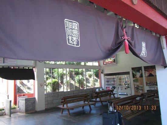 Kirishima Onsenkyo : Kirishima Jingu station