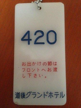 Dogo Grand Hotel: 客室番号
