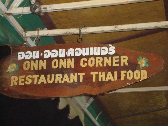 Onn Onn Corner Hua Hin: Onn onn corner- fantastic mat